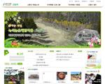 삼기효소 녹색농촌체험마을