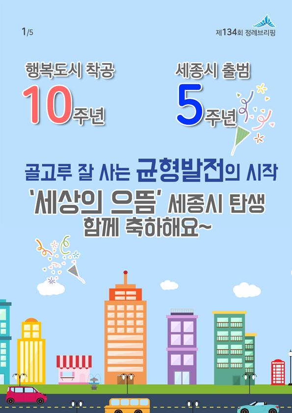 20170220_카드뉴스_134회_v04_01.