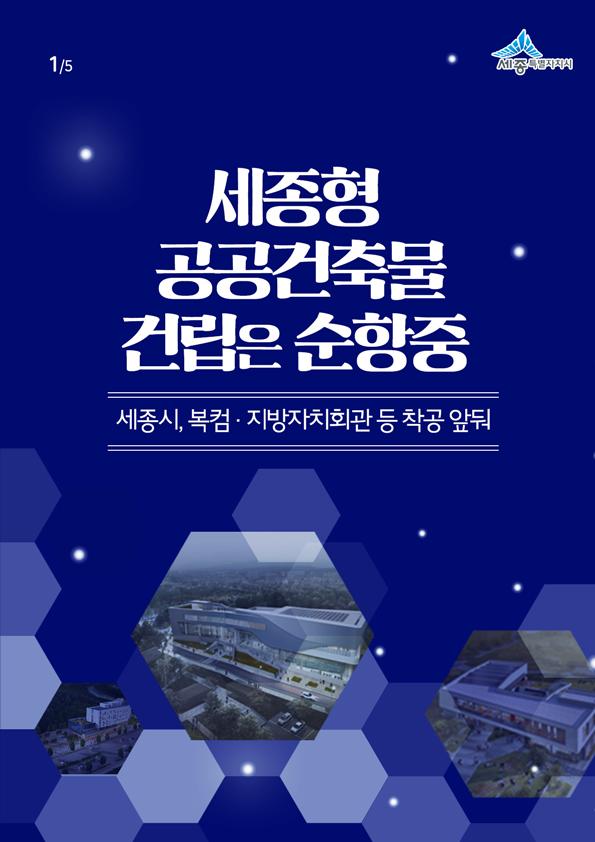 20170821_카드뉴스_복합커뮤니티센터 (1).