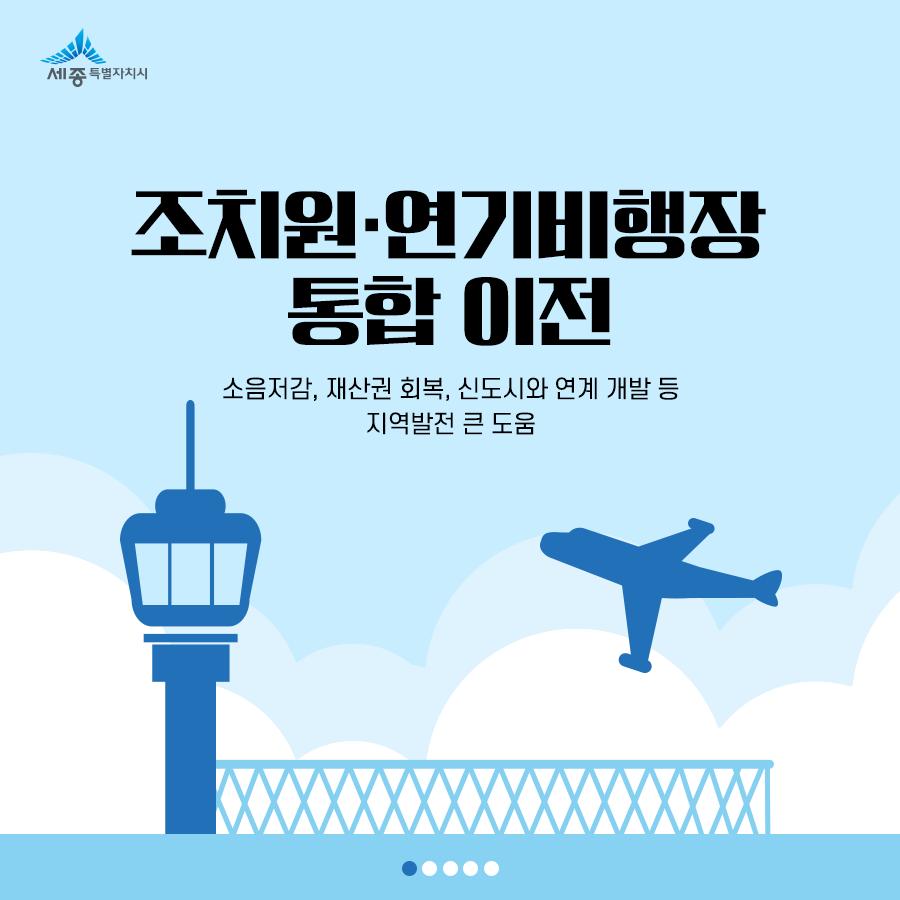20180628_비행장_01.