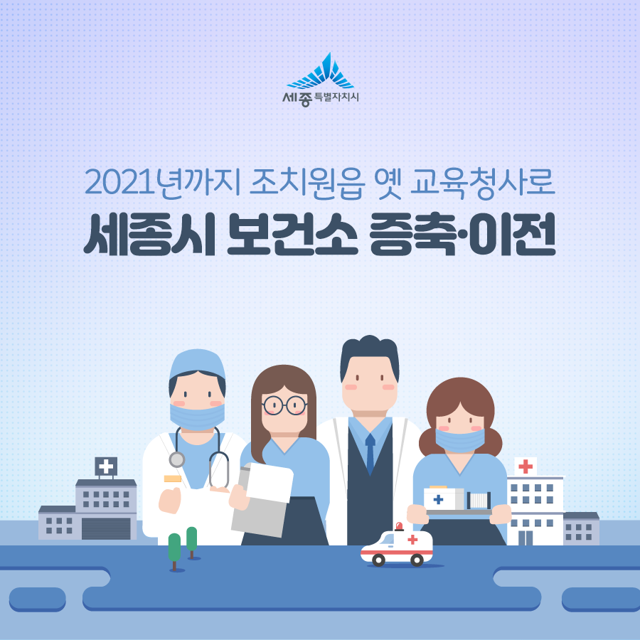 20181227_보건소_01.