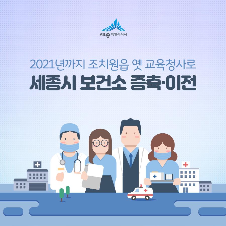 20181227_보건소_05.