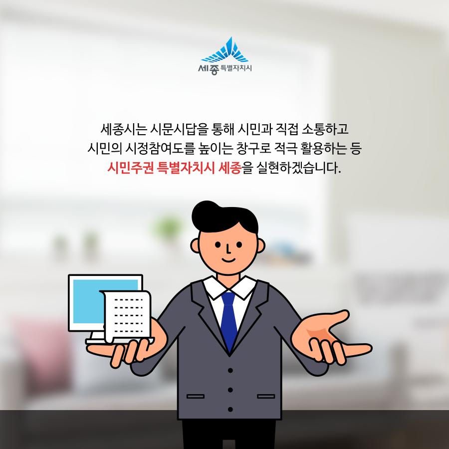 20190131_시문시답_05.
