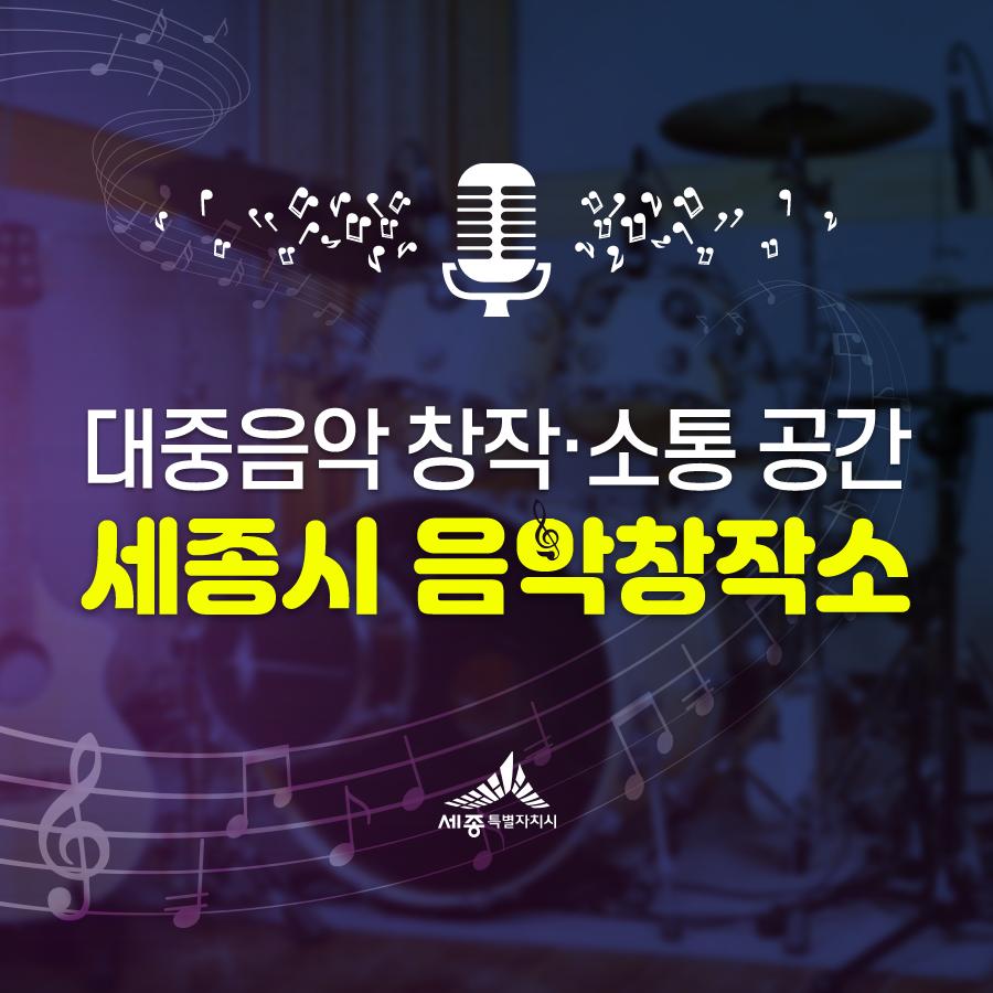 20190311_음악창작소_02.