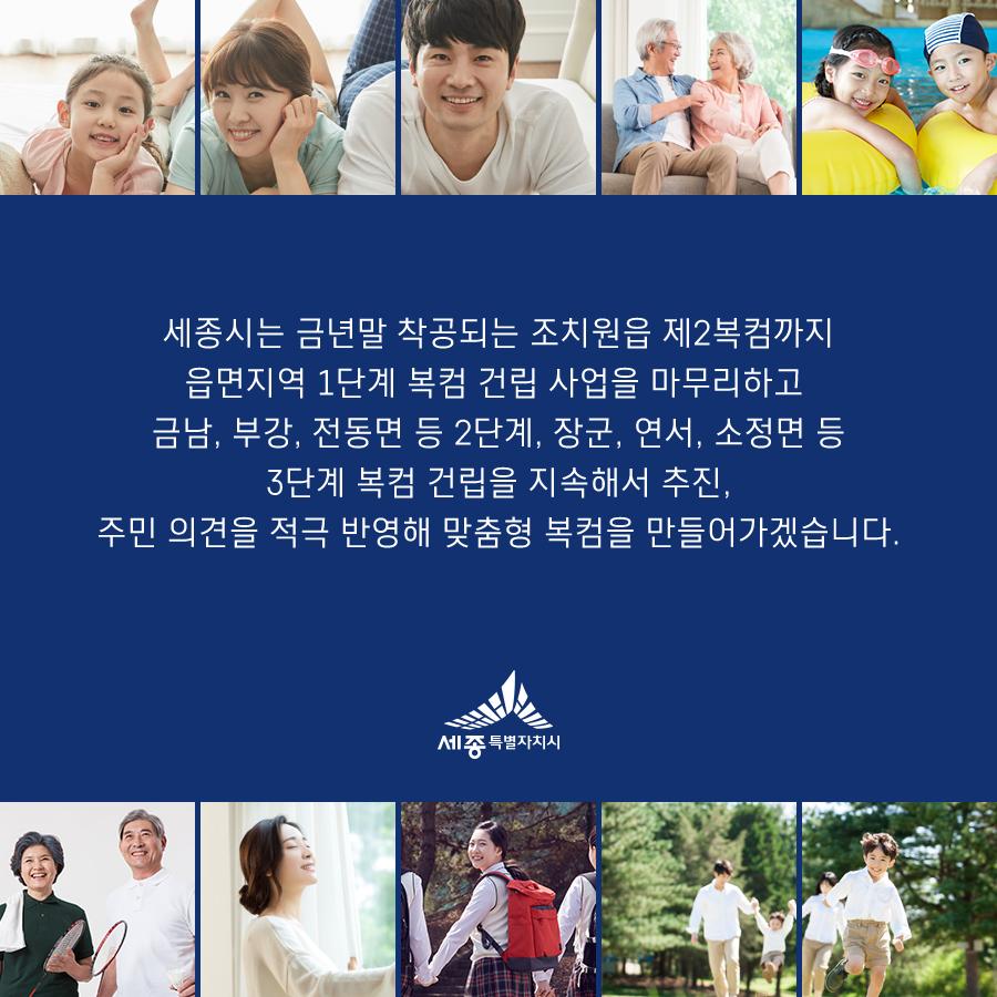20190430_복컴_05.