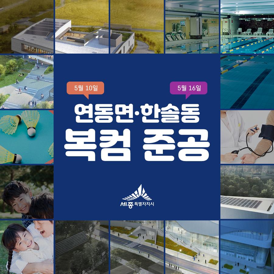 20190430_복컴_02.