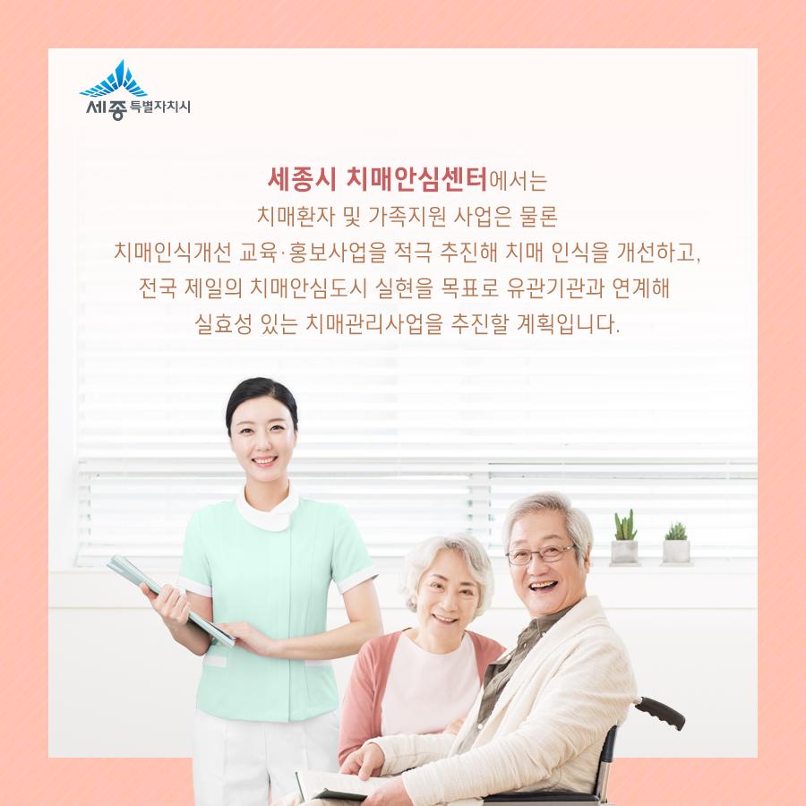 20190516_치매안심센터_05.