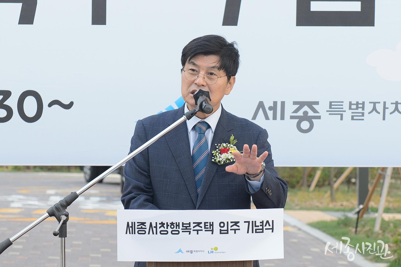 2019.5.31 서창행복주택 입주 기념식 (4).