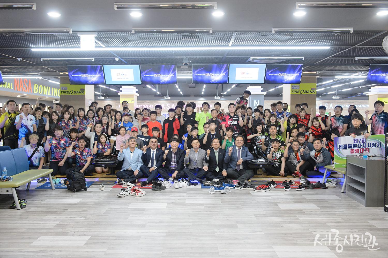 2019.6.1 제7회 세종시장기 볼링대회 (12).