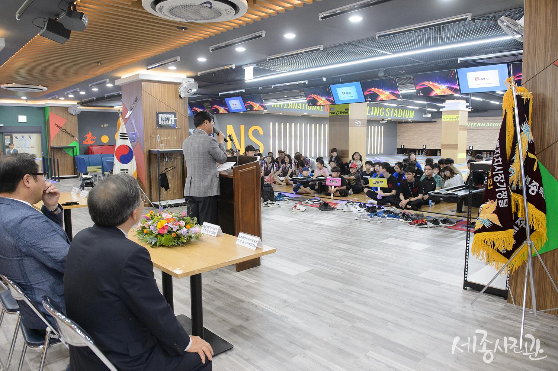 2019.6.1 제7회 세종시장기 볼링대회 (5).