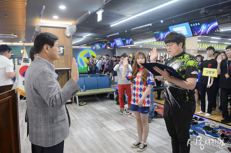 2019.6.1 제7회 세종시장기 볼링대회 (9).