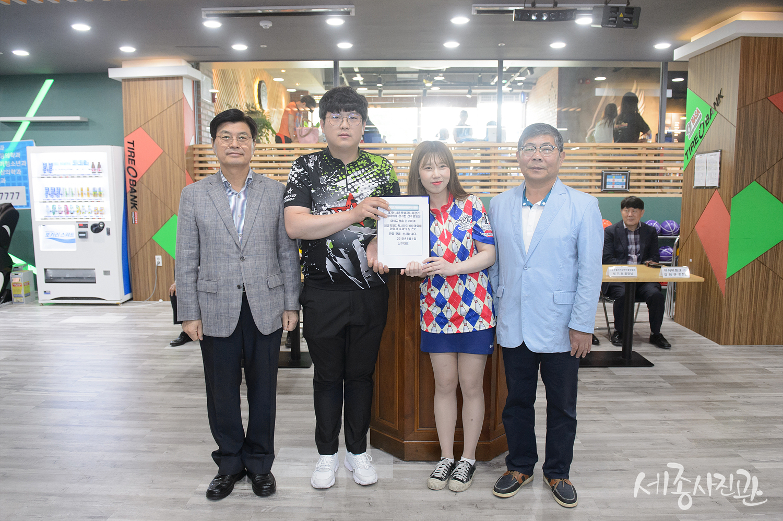 2019.6.1 제7회 세종시장기 볼링대회 (11).