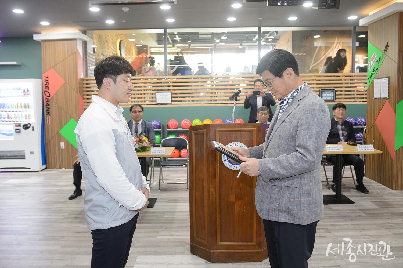 2019.6.1 제7회 세종시장기 볼링대회 (1).