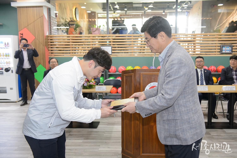 2019.6.1 제7회 세종시장기 볼링대회 (2).