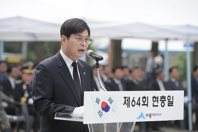 2019.6.6 제64회 현충일 추념식 (22).