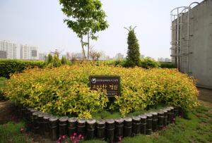 세종정부청사 옥상공원 일반인개방