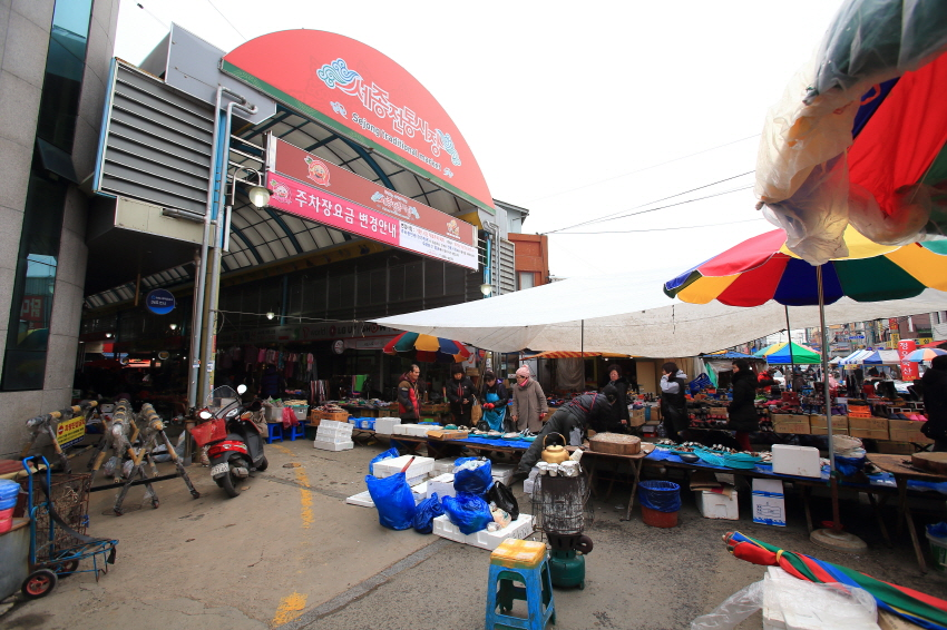 Sejong Traditional Market, the best traditional market in Sejong City 1