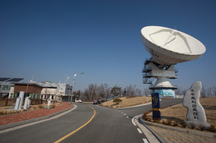 Space Geodetic Observation Center 2