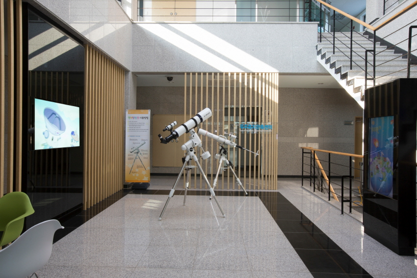 Space Geodetic Observation Center 3
