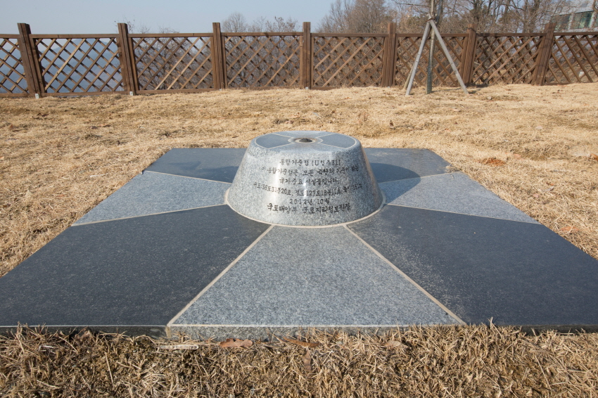 Space Geodetic Observation Center 10